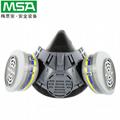MSA梅思安濾毒呼吸器面罩