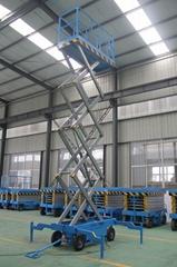 移動式昇降平台液壓式昇降機