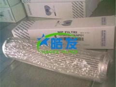HP0653A10ANP01翡翠滤芯