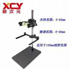 廠家直銷CCD測試架機器視覺實驗架XCY-MU-01