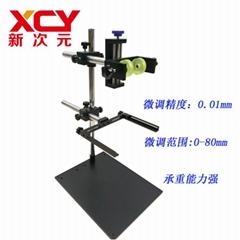 上海市供應光源測試架機器視覺實驗架XCY-SH1-01