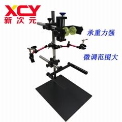 上海機器視覺實驗架光源測試架 XCY-SH1-02