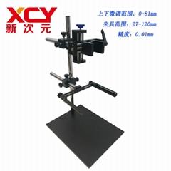 廣東省機器視覺實驗架光學工業相機支架XCY-DT-W2