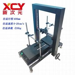 江蘇省供應CCD測試架往返實驗架XCY-RTS400-02