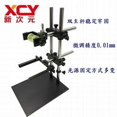 廣東省供應雙主杆單目實驗架CCD測試架XCY-DW-02