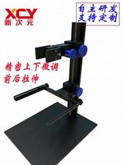 廠家直銷精密導軌支架 機器視覺實驗架XCY-DF-01