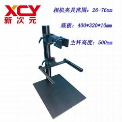 全國推出精密導軌支架機器視覺實驗架XCY-DF55-01