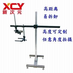 廣東省推出機器視覺支架高距離大視野支架XCY-DG-01
