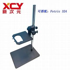 深圳市新次元Fotric紅外熱像儀固定支架XCY-DB-H8