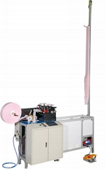 Automatic drape curtain punching machine for making vertical blinds