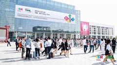 2019中国(北京)国际暖通展览会