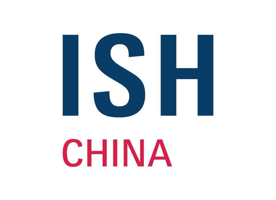 2020北京新風展中國供熱展論壇暨展覽會 1