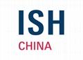 2020北京新风展中国供热展论坛暨展览会