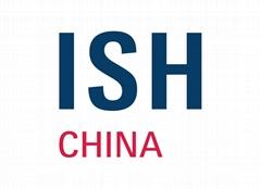 2020北京新風展中國供熱展論壇暨展覽會