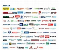 2021北京暖通展中國供熱展論壇暨展覽會