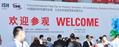 2022北京暖通展北京國際供熱展會暨ISH中國供熱展覽會