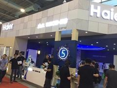 2019第七屆上海國際智能家居展覽會