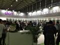 2020第九屆上海國際智能家居展覽會 2