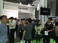 2020第九屆上海國際智能家居展覽會 3