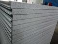 硅岩净化板3