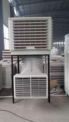 air cooler cooling fan