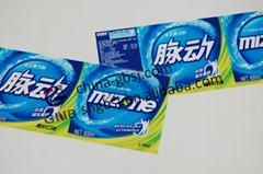 PVC印刷标签膜