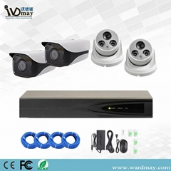 4CH Home Security 5MP St