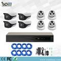CCTV 8chs 5.0MP HD H. 265+ Poe Alarm