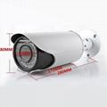 H. 265 4.0MP Ov4689 CCTV Security Digital Webcam IP Camera 2