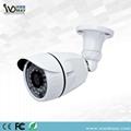 4.0MP Outdoor Waterproof CCTV Security