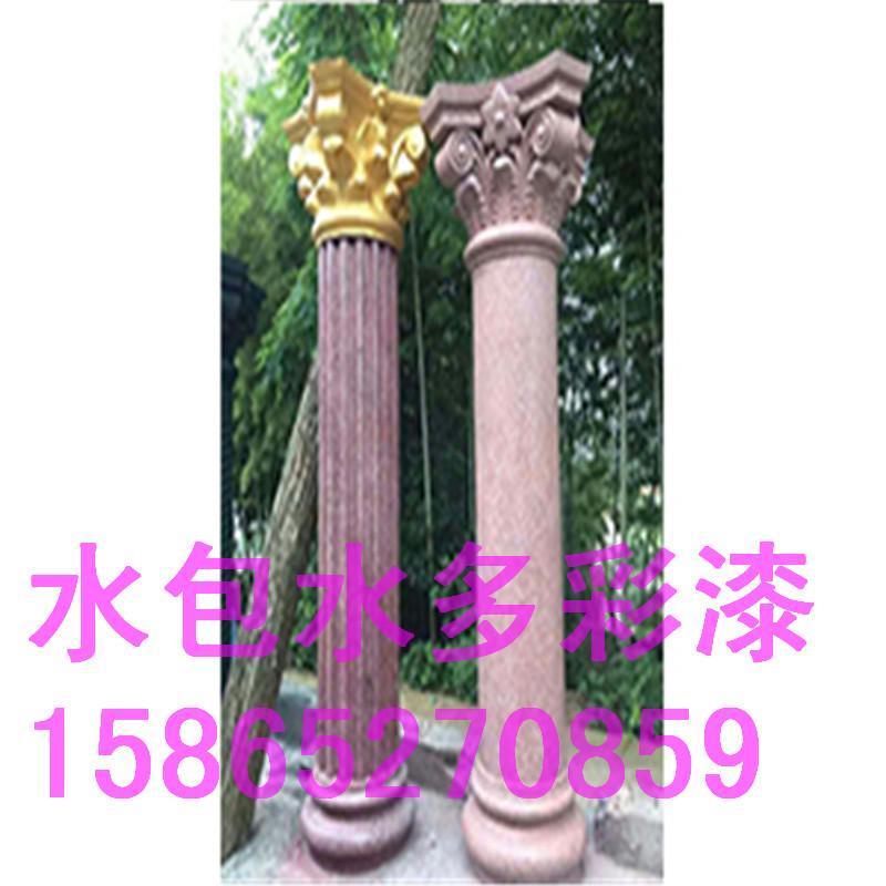 羅馬柱水包水大理石漆 1
