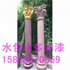 羅馬柱水包水大理石漆