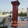 羅馬柱水包水大理石漆 3