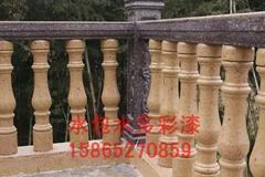 陽台護欄花瓶柱水包水多彩漆