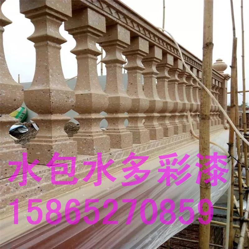 阳台护栏花瓶柱水包水多彩漆 3