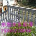 阳台护栏花瓶柱水包水多彩漆 4