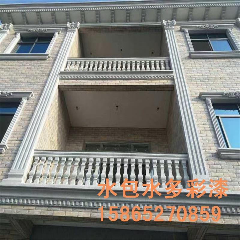 歐式構件羅馬柱水包水多彩漆 1