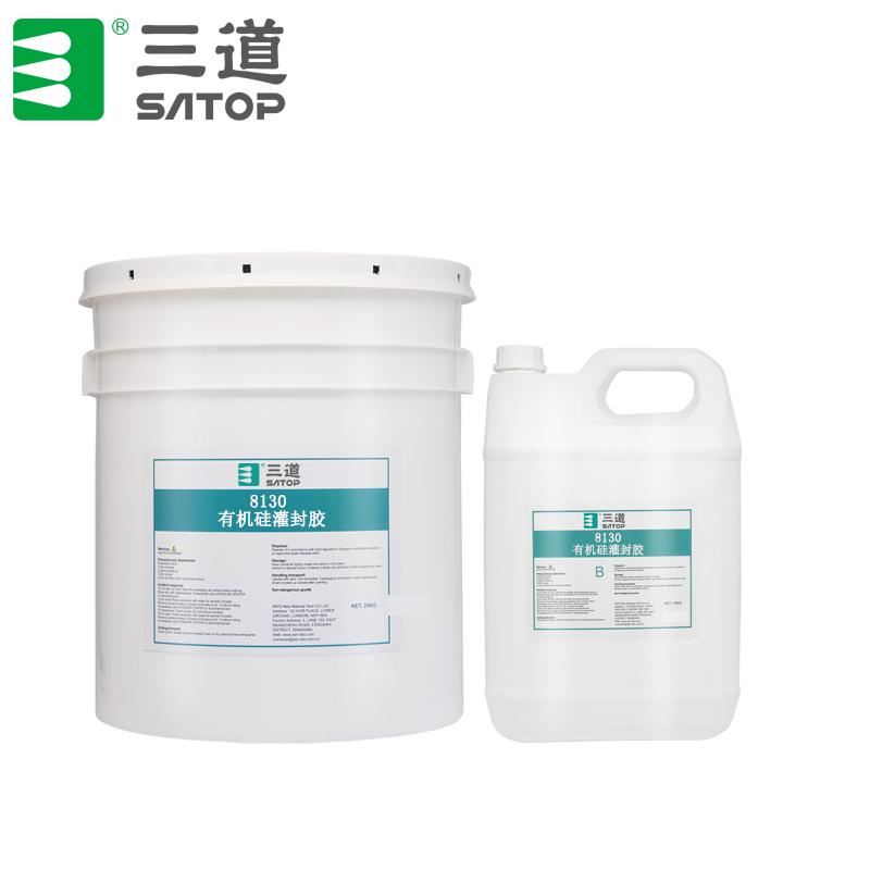 上海厦门导热型双组份有机硅灌封胶电源使用 1
