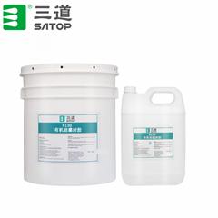 上海廈門導熱型雙組份有機硅灌封膠電源使用