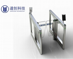 Fast gate with face recognition