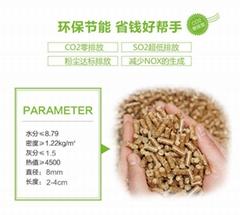 生物质松木木屑颗粒燃料