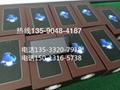 Black gold 7 single analyzer integrated