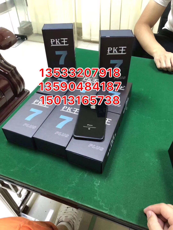 pk wind 7plus poker card analyze  1
