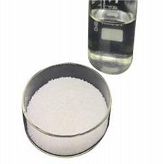 聚丙烯酰胺水處理劑廠家直銷