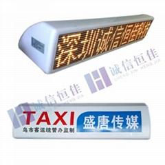 出租車LED顯示屏