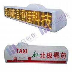 出租車LED車載屏