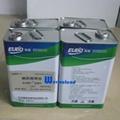 E883润滑脂 1