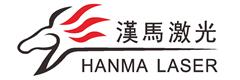 广州汉马激光设备有限公司