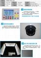 全景攝像定位激光切割機HM SMT1815 運動服蕾絲裁片 5