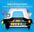 全景攝像定位激光切割機HM SMT1815 運動服蕾絲裁片 1